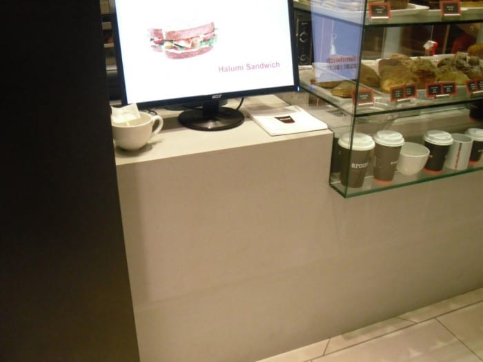 Food Service (2)